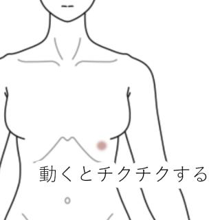 下 痛い の 左 脇腹 肋骨
